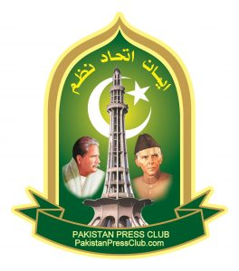 Pakistan,Press