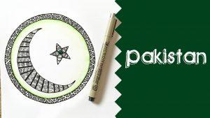 Pakistan ,Press Club